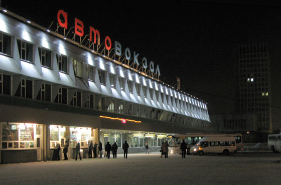 Moscow central bus station